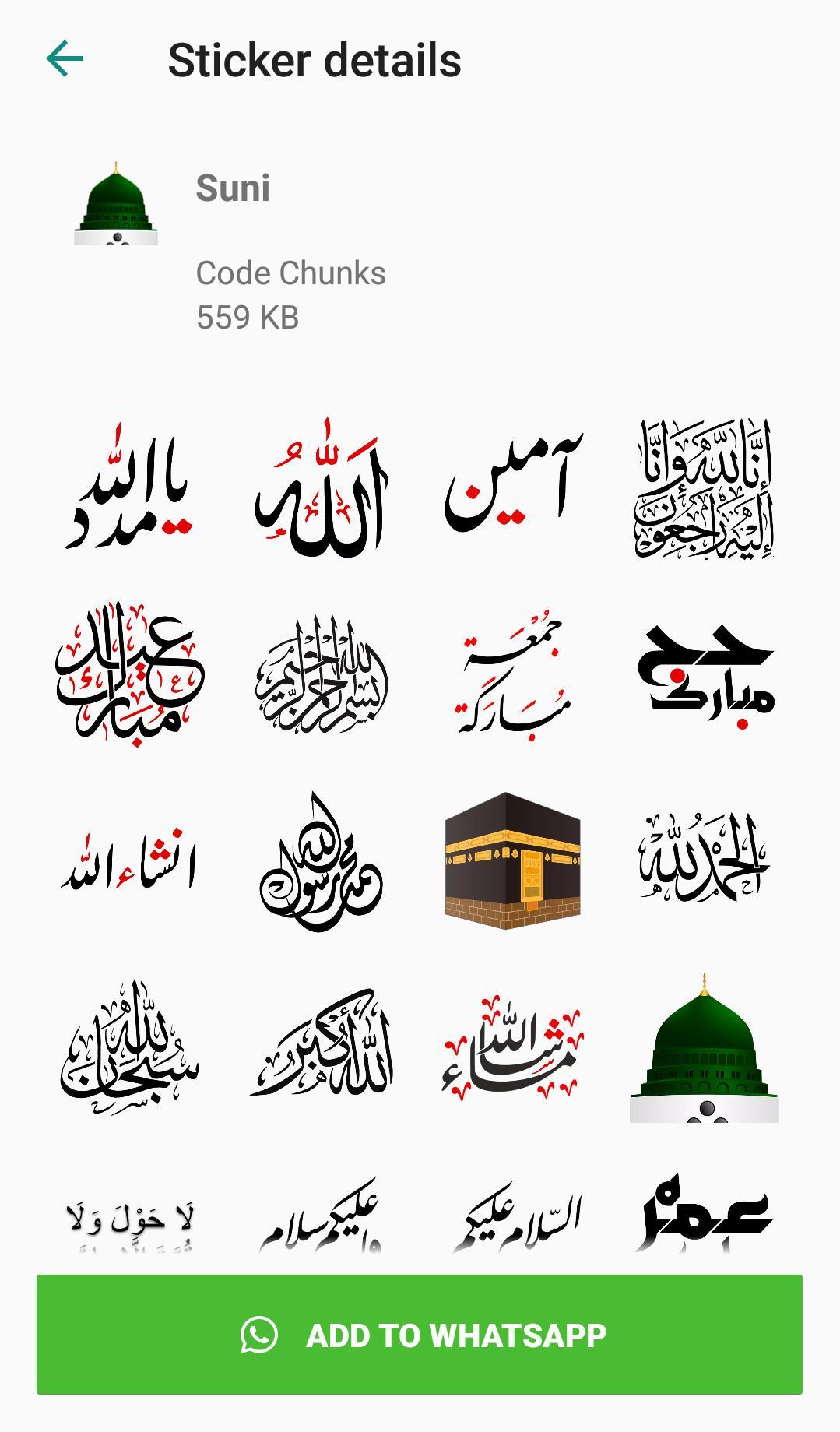 Islamic pictures whatsapp 50+ Beautiful