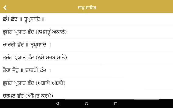 Sundar Gutka capture d'écran 14