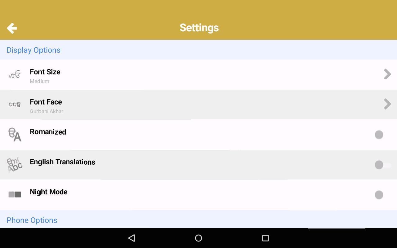 Sundar Gutka for Android - APK Download