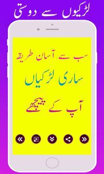 Larki Patany kay 101 Farmula poster