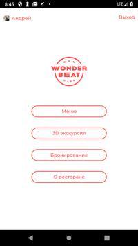 Wonderbeat. Wow-cafe poster