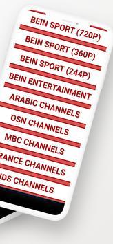 Yassin Tv 2021 ياسين تيفي live football tv HD تصوير الشاشة 1