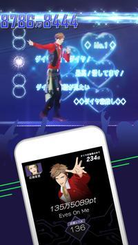 『ふれフレ』~AR performers ライブアプリ ~ screenshot 10