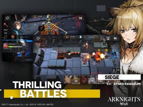 Arknights screenshot 10
