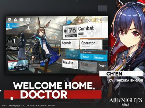 Arknights screenshot 7
