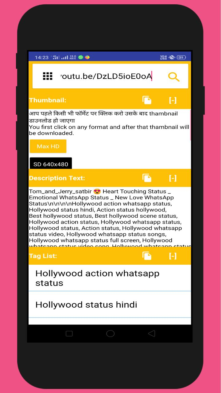 Video Thambnail Downloder For Youtube Tag For Android Apk