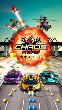 CHAOS ROAD - カオスロード スクリーンショット 4