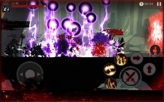 Shadow of Death: 暗黒の騎士 - スティックマン・ファイティング スクリーンショット 4