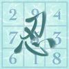 Ninja Sudoku icono