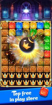 Jewels Cube Story screenshot 1