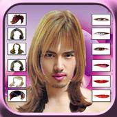 Make Me Girl icon