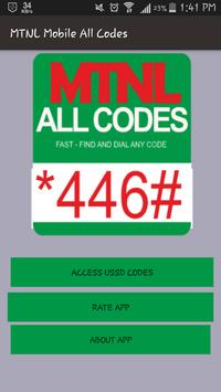 MTNL All Codes poster