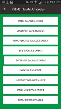 MTNL All Codes screenshot 1