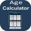 Age calculator-icoon