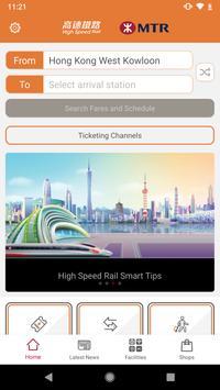 High Speed Rail poster