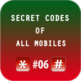 Secret Codes for All Mobiles : Mobile Master Codes