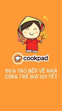 Cookpad ảnh chụp màn hình 7