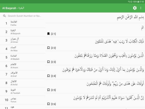 Muslim Survival Kit screenshot 8