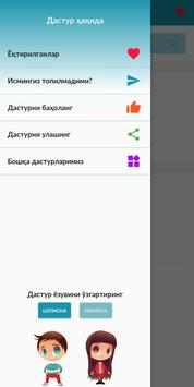 Ismlar Ma'nosi screenshot 2