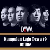 Kumpulan Lagu Dewa 19 Offline Terlaris icon