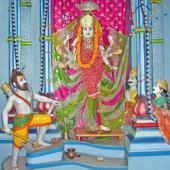 Hinglaj Mataji Aarti and Stuti icon
