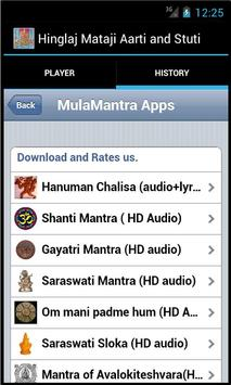 Hinglaj Mataji Aarti and Stuti screenshot 4