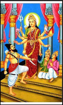 Hinglaj Mataji Aarti and Stuti poster