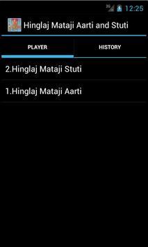 Hinglaj Mataji Aarti and Stuti screenshot 1