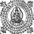 Mantra of Avalokiteshvara(HD)