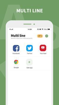 Multi line 海报