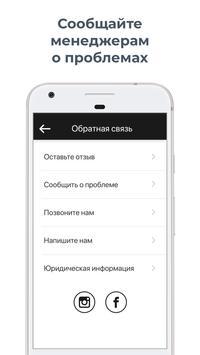 Driverapp скриншот 4