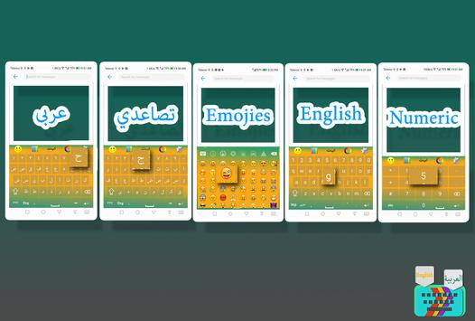 Best Arabic to English keyboard poster