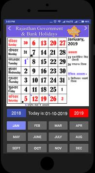 2019 Govt & Bank Calendar screenshot 1