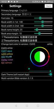 Multi-version Bible screenshot 5