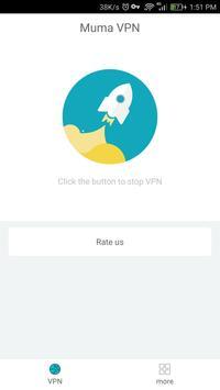 無碼VPN-高級版(免費安全-無限流量) 截圖 1