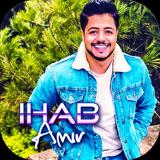 MADARNA TÉLÉCHARGER WALO MUSIC IHAB AMIR
