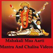 Mahakali Maa Aarti Mantra And Chalisa Videos icon