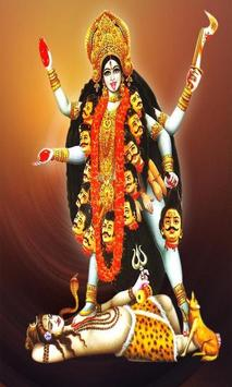 Mahakali Maa Aarti Mantra And Chalisa Videos screenshot 1