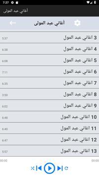 أغاني عبد المولى بدون أنترنيت 2019 screenshot 3