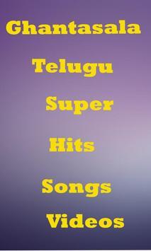Gantasala hits songs telugu devotional free download
