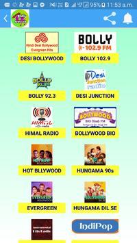 Indian Radio (All India Radio) screenshot 5