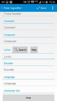 Star Music Tag Editor screenshot 3