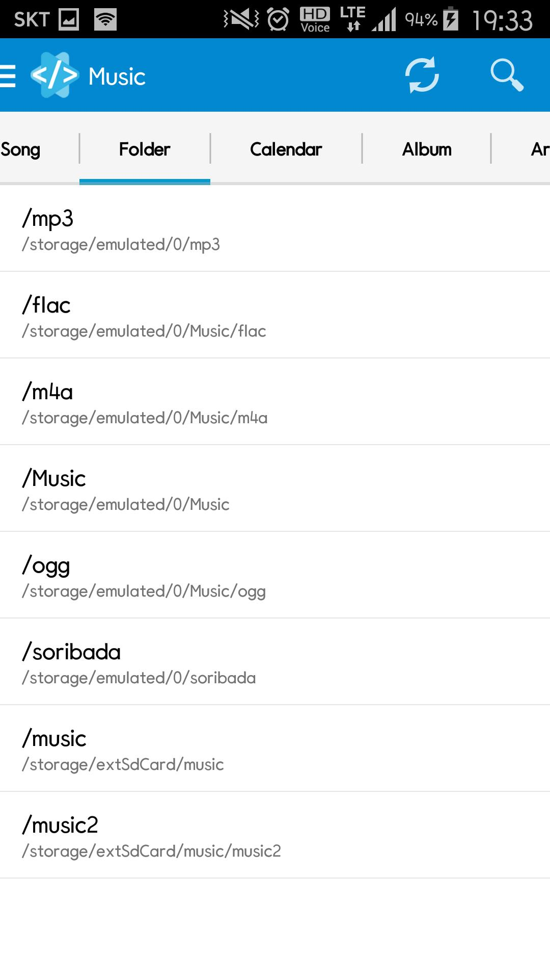 Star Music Tag Editor for Android - APK Download