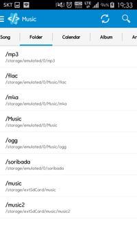 Star Music Tag Editor screenshot 1