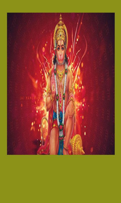 Shri Hanuman Chalisa HD Videos Songs for Android - APK Download