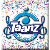 TANSEN icon