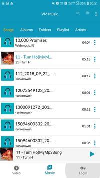 VM Player screenshot 1