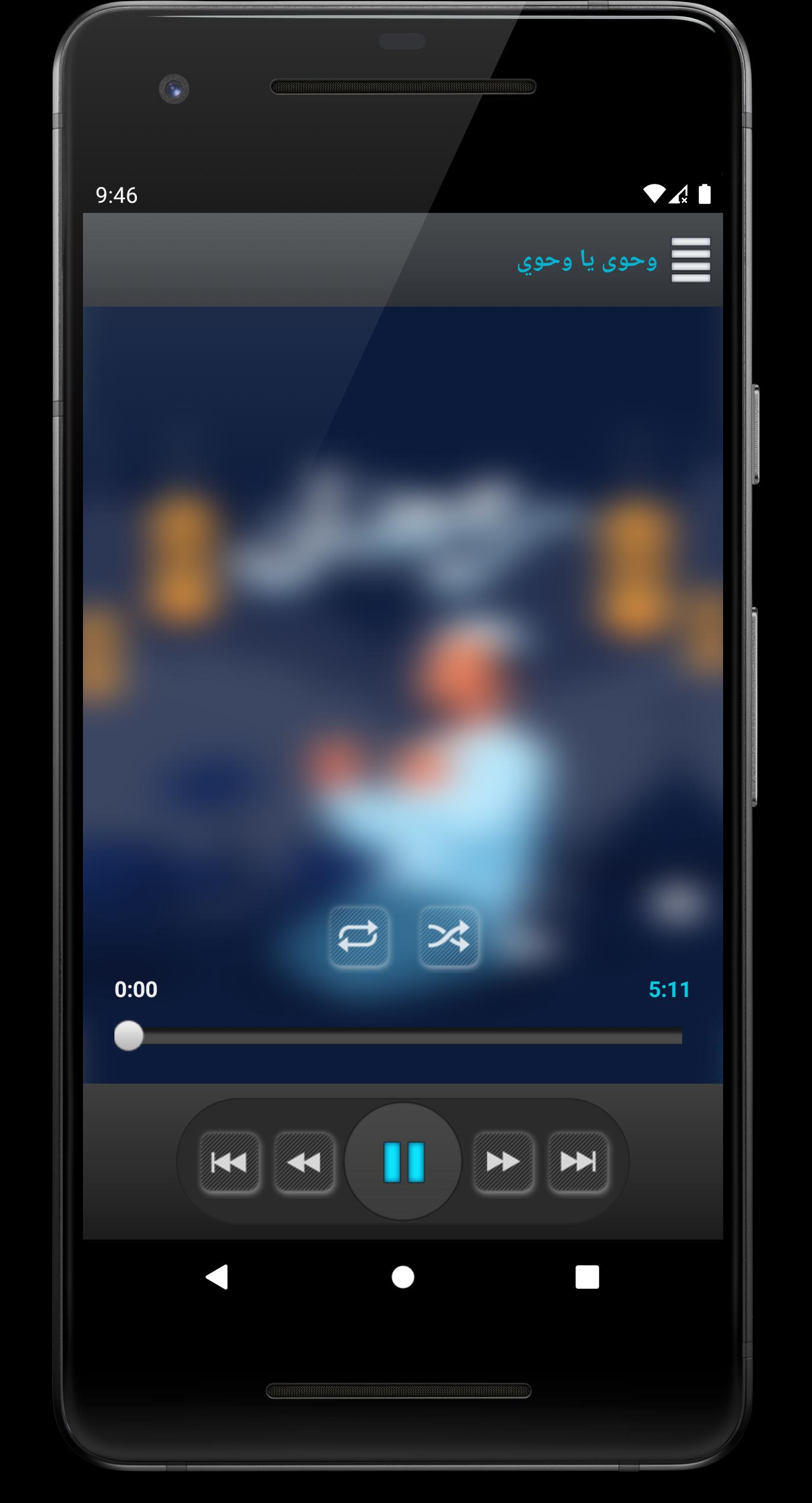 Ramadan Songs 2020 Without Internet For Android Apk Download