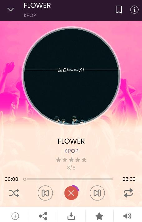 Seventeen best songs KPOP 2019 for Android - APK Download
