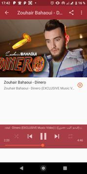 Zouhair Bahaoui 2019 - DINERO - بدون أنترنت screenshot 3
